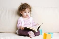 孩子学习成绩不好,不爱学习怎么办?